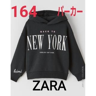 ザラ(ZARA)のZARA (164 黒) テキスト スウェット パーカー(パーカー)