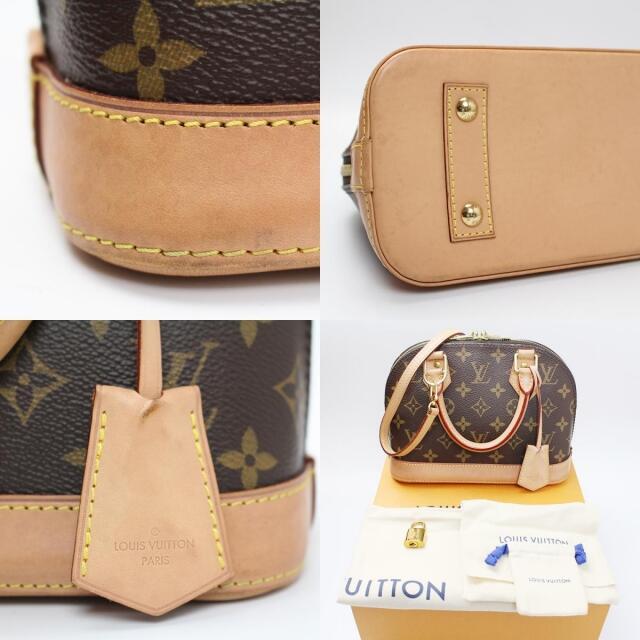 LOUIS VUITTON(ルイヴィトン)のルイ・ヴィトン LOUIS VUITTON アルマBB ショルダーバッ【中古】 レディースのバッグ(ショルダーバッグ)の商品写真