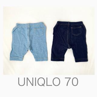 UNIQLO - UNIQLO 2点セット 70