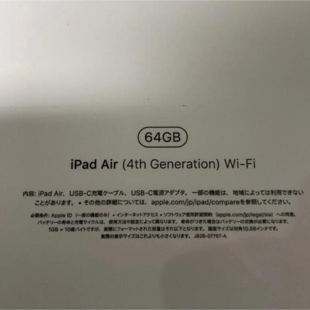 iPad(アイパッド)のApple iPad Air4 64GB ローズゴールド Wi-Fiモデル スマホ/家電/カメラのPC/タブレット(タブレット)の商品写真
