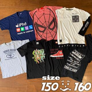 7枚セット 150~160サイズ Tシャツ ロンT トップス ボーイズ used
