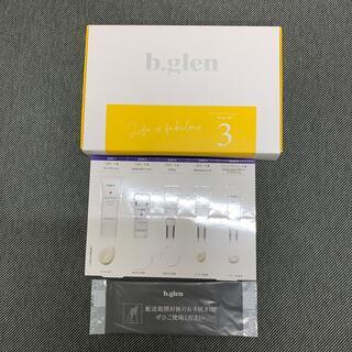 ビーグレン(b.glen)のビーグレン スキンケアプログラム3トライアルセット(4セット)(サンプル/トライアルキット)