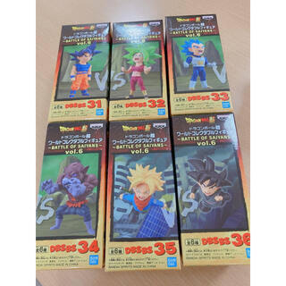 ドラゴンボール超 BATTLE OF SAIYANS ワーコレ Vol.6セット