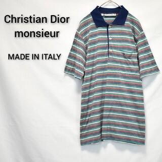 クリスチャンディオール(Christian Dior)のChristian Dior クリスチャンディオール イタリア製 メンズ(ポロシャツ)