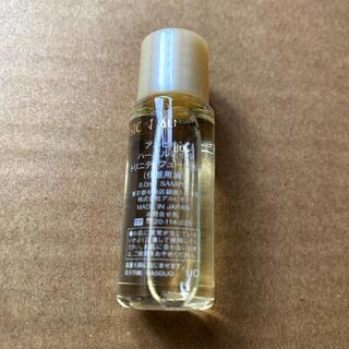 ALBION - アルビオン ハーバルオイル トリニティフュージョン 化粧用油 サンプル