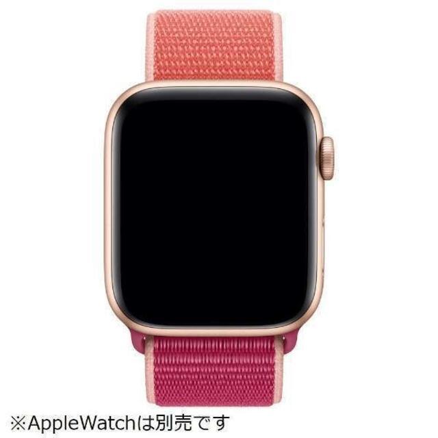 Apple Watch(アップルウォッチ)の未開封品 apple watch純正品バンド スポーツルー apple正規品 スマホ/家電/カメラのスマートフォン/携帯電話(その他)の商品写真