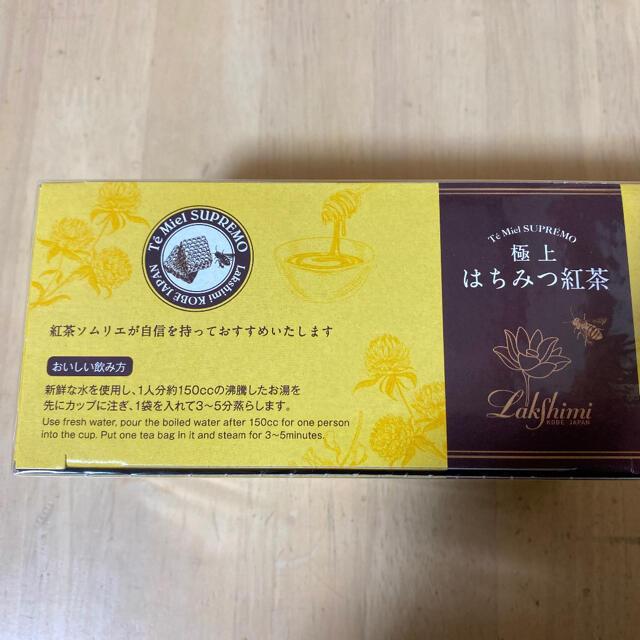㊗️即決新品☆極上はちみつ紅茶 ラクシュミー はちみつ紅茶×3箱 食品/飲料/酒の飲料(茶)の商品写真
