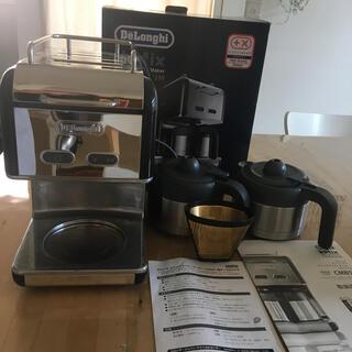 デロンギ(DeLonghi)のデロンギ ケーミックス CMB5T(コーヒーメーカー)