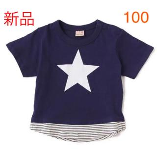petit main - プティマイン 裾ボーダーTシャツ 100サイズ