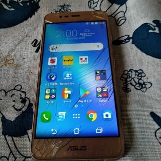 ASUS - ASUS Zenfone3 Max ZC520TL 32GB