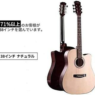 アコースティックギター 初心者入門 38インチ