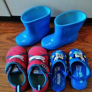 男の子ベビー 長靴 サンダル 13センチ スニーカー 14センチ 靴 3足セット(長靴/レインシューズ)