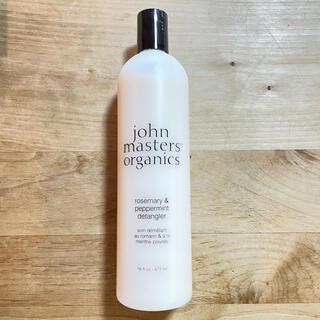 ジョンマスターオーガニック(John Masters Organics)のジョンマスター R&Pコンディショナー (ローズマリー&ペパーミント)(コンディショナー/リンス)