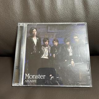 アラシ(嵐)の嵐 Monster(ポップス/ロック(邦楽))