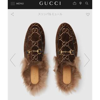 Gucci - グッチ プリンスタウン GGベルベット ブラウン
