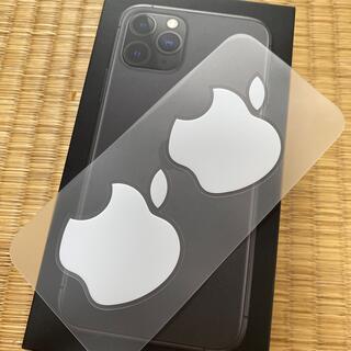 アイフォーン(iPhone)のアップルマークシール(シール)