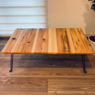 杉無垢材センターテーブル/ローテーブル/サイドテーブル/折りたたみ(ローテーブル)