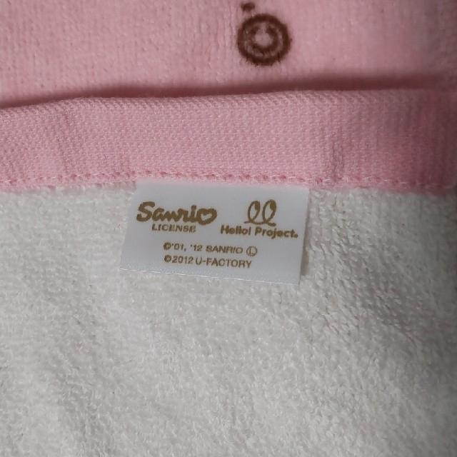 サンリオ(サンリオ)のシナモン&さゆうさマフラータオル エンタメ/ホビーのおもちゃ/ぬいぐるみ(キャラクターグッズ)の商品写真