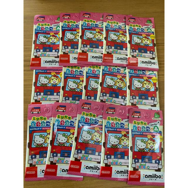 サンリオ(サンリオ)のあつまれどうぶつの森 サンリオ amiiboカード 15パック エンタメ/ホビーのアニメグッズ(カード)の商品写真