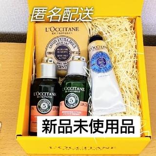 L'OCCITANE - L'OCCITANE ロクシタン 新品 シャンプー ソープ ハンドクリーム