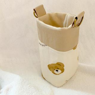 フタくま 水筒 カバー(外出用品)