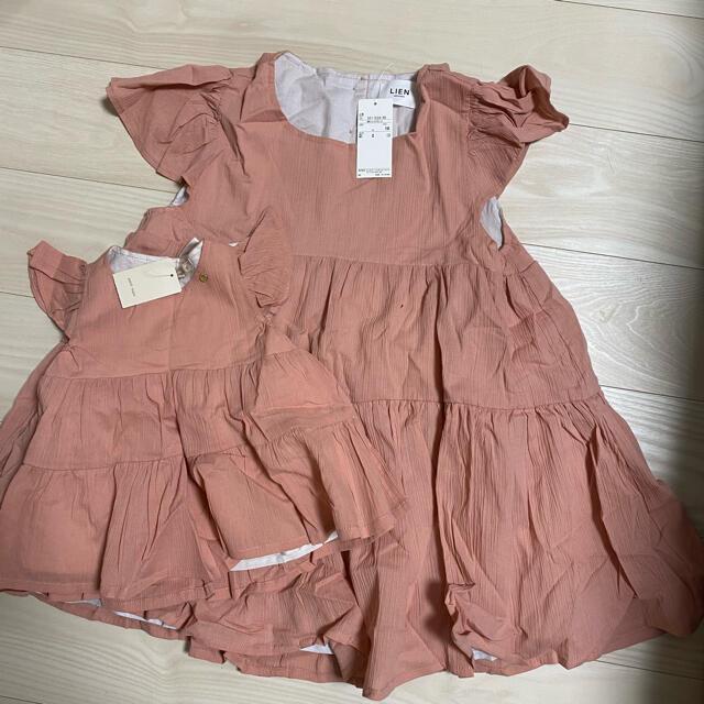 petit main(プティマイン)のykink★様専用 キッズ/ベビー/マタニティのベビー服(~85cm)(Tシャツ)の商品写真