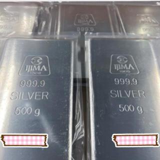井嶋金属工業 銀インゴット 新品 500g×16枚   8kg(金属工芸)