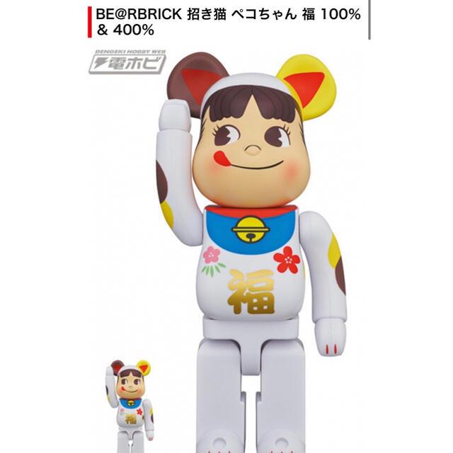 MEDICOM TOY(メディコムトイ)のBE@RBRICK 招き猫ペコちゃん エンタメ/ホビーのフィギュア(その他)の商品写真