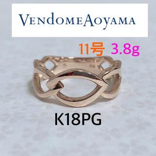 ヴァンドームアオヤマ(Vendome Aoyama)のヴァンドーム青山 K18PG サクラ ハート リング 11号 ピンクゴールド(リング(指輪))