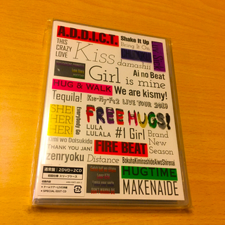 Kis-My-Ft2 - FREE HUGS! フリハグ キスマイ ライブDVD 初回 通常盤 セット