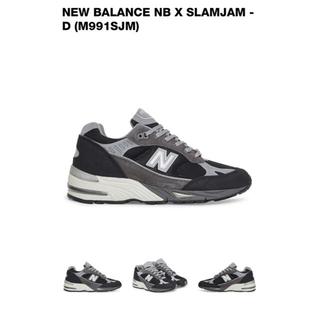 New Balance - NEW BALANCE NB X SLAMJAM - D (M991SJM)