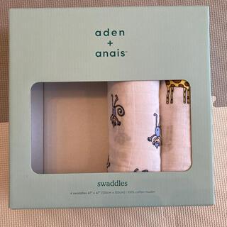 aden+anais - 【新品未使用】エイデン&アネイ おくるみ2枚セット