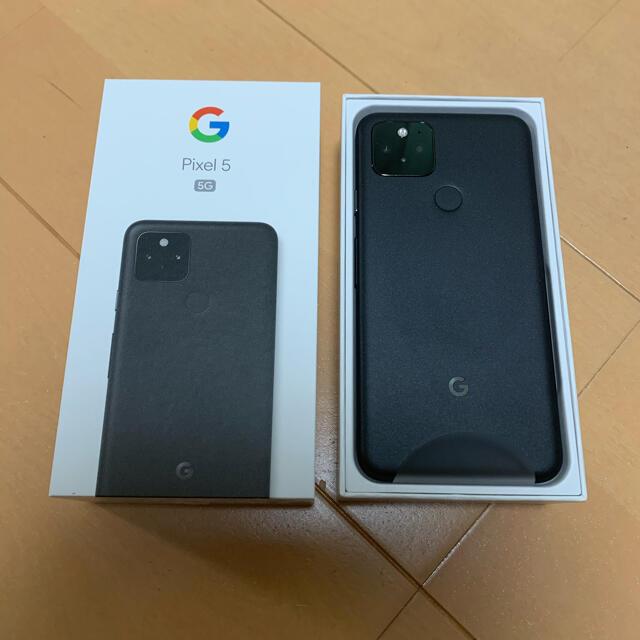 Google Pixel(グーグルピクセル)のpixel 5 5G 128GB 新品未使用 ブラック スマホ/家電/カメラのスマートフォン/携帯電話(スマートフォン本体)の商品写真