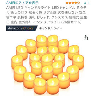 LEDキャンドル 48個セット