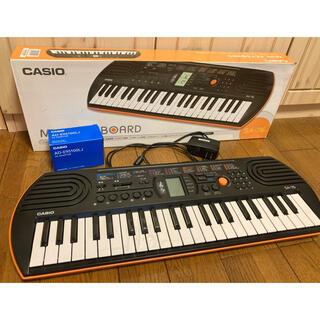 カシオ(CASIO)のCASIO 44ミニ鍵盤 電子キーボード SA-76 純正 ACアダプター付き!(電子ピアノ)