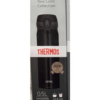 サーモス(THERMOS)のサーモス 水筒 0.5(水筒)