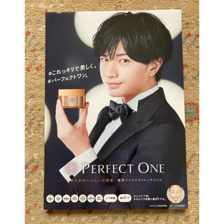 Sexy Zone - パーフェクトワン★中島健人★ポスター 非売品