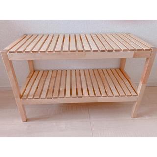 イケア(IKEA)のIKEA 新品 モルゲル ベンチ 廃盤 レア ナチュラルブラウン 収納 ラック(棚/ラック/タンス)