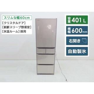 ヒタチ(日立)の美品 日立 2020年製 保証付 冷蔵庫 R-S40K(XN) 401L(冷蔵庫)