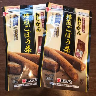 あじかんごぼう茶30包×2袋(健康茶)