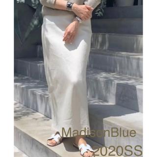 MADISONBLUE - マディソンブルー VIASマキシリネンサテンスカート 2020SS
