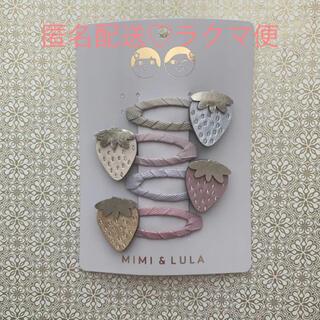 Bonpoint - MIMI&LULA ♡ ヘアアクセサリー ヘアピン いちご