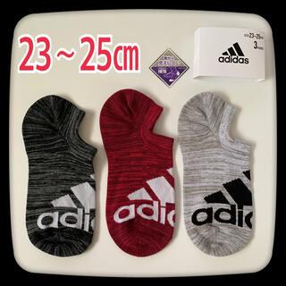 adidas - adidas 靴下❤︎3足組