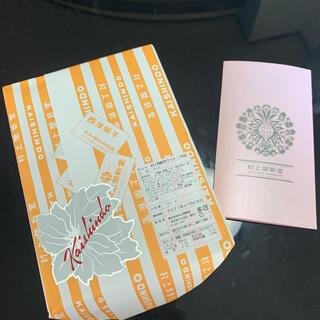 村上開新堂 クッキー 1号缶