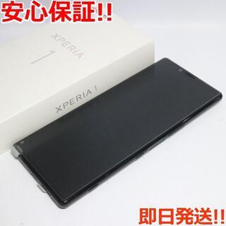 SONY - 新品 SIMロック解除済 SO-03L Xperia 1 ブラック