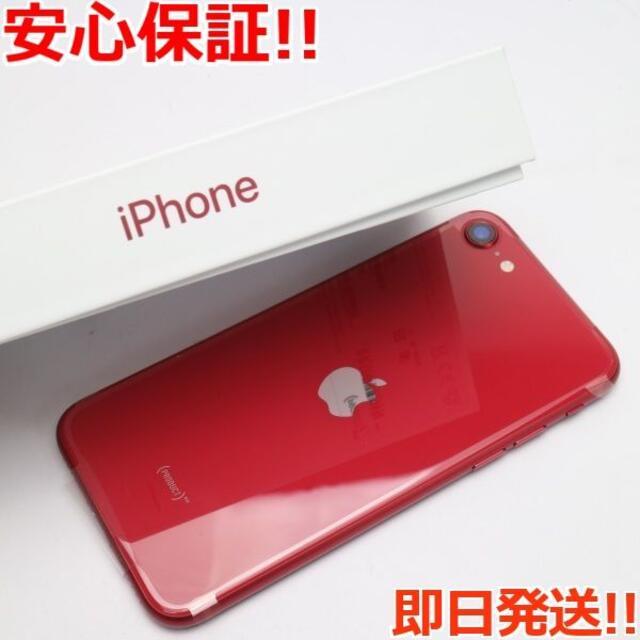 iPhone(アイフォーン)の新品 SIMフリー iPhone SE 第2世代 64GB レッド  スマホ/家電/カメラのスマートフォン/携帯電話(スマートフォン本体)の商品写真