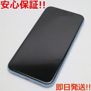 アイフォーン(iPhone)の美品 SIMフリー iPhoneXR 128GB ブルー 本体 白ロム (スマートフォン本体)