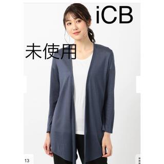 アイシービー(ICB)のiCB【吸水速乾】Gauze ロングカーディガン(カーディガン)