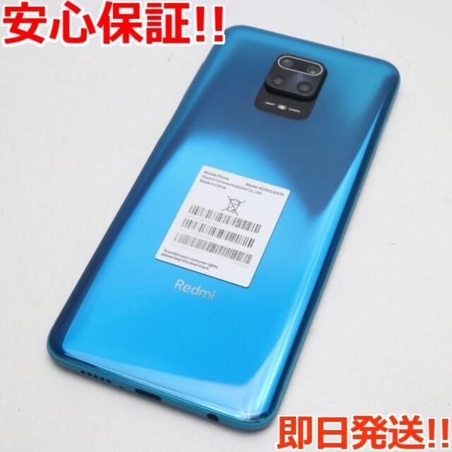 ANDROID(アンドロイド)の新品同様 SIMフリー Redmi Note 9S 128GB オーロラブルー  スマホ/家電/カメラのスマートフォン/携帯電話(スマートフォン本体)の商品写真