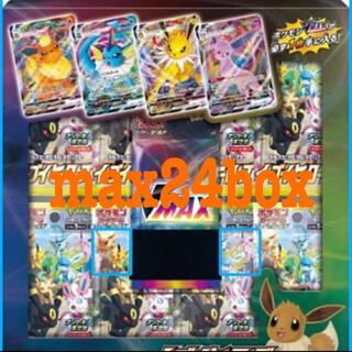 ポケモン - イーブイヒーローズ vmaxスペシャルセット